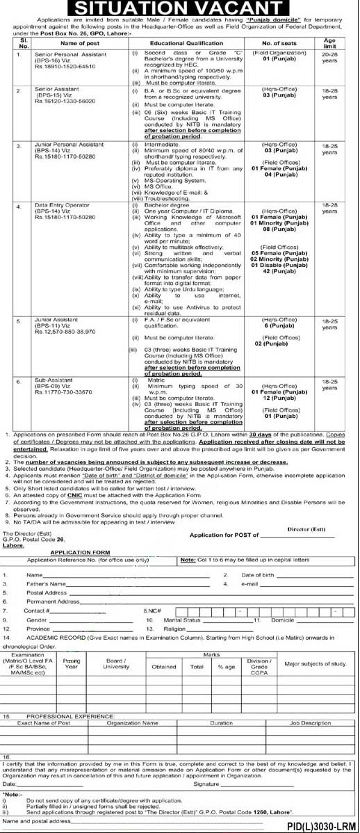New Data Entry Operator and Assistant Jobs 2021 (Age 18-28)  at Public Sector Organization GOV  by www.newjobs.pk