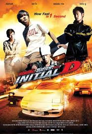 Initial D-2005