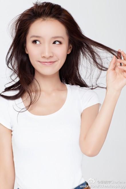 Chen Xiaoping China Actor
