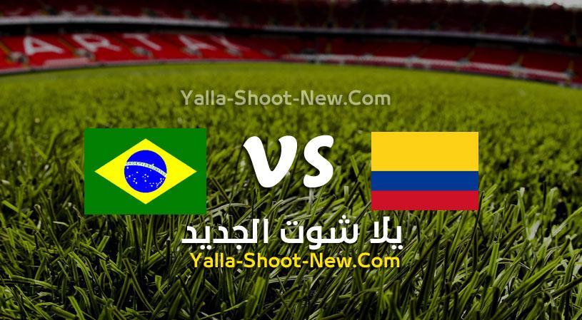 مباراة البرازيل وكولمبيا