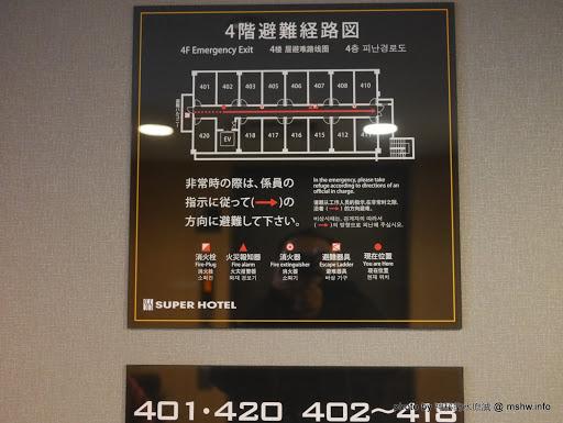 【住宿】鳥取米子スーパーホテル米子站前(Super Hotel Yonago Ekimae)@日本中國地方 : 溫馨舒適, 東西健康好吃又現代化的商務旅館 中國地方 住宿 區域 捷運周邊 旅行 旅館 日本(Japan) 景點 溫泉 米子市 鳥取縣