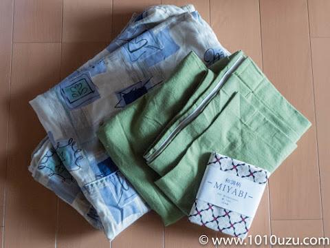 せんべい座布団を作るための布地