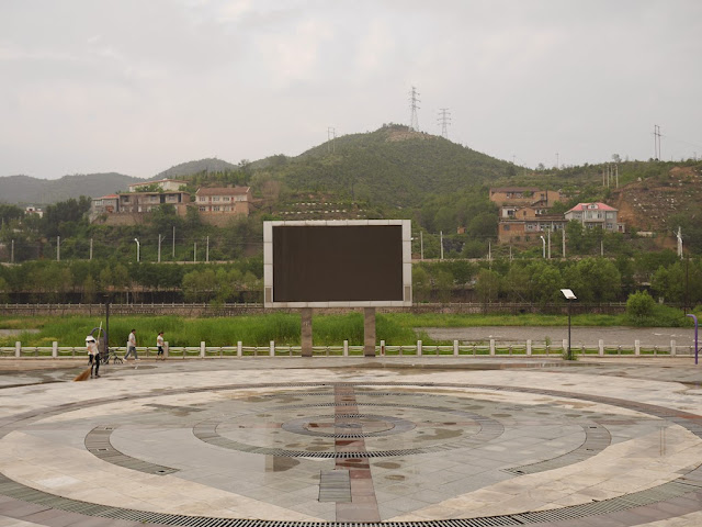 Large Turned-Off Screen at a riverside park in Gujiao, Shanxi