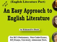 An Easy Approach to English Literature - বইটির PDF কপি ডাউনলোড করে নিন