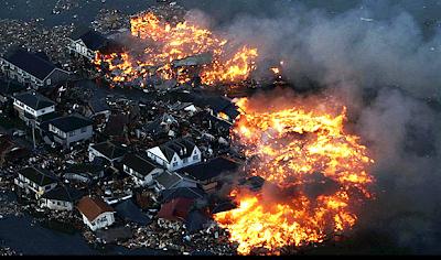 горящие японские дома