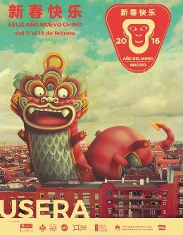 Celebración del Año Nuevo Chino 2016 en el distrito de Usera