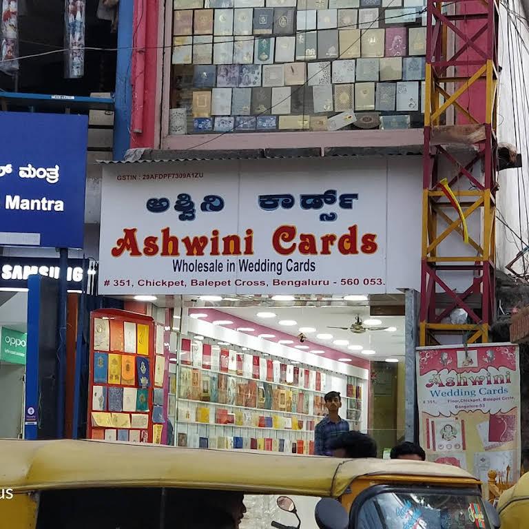 Ashwini Wedding Cards Greeting Card Shop In Bengaluru