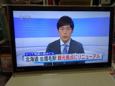 ポータブルテレビ「プライベート・ビエラ」UN-19F7-K