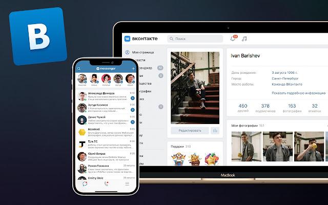 Desktop App for VKonatkte, VK Web