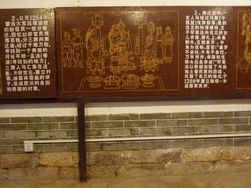 Chine . Yunnan..Galamba, Menglian Album A - Picture%2B298.jpg