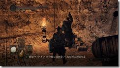 DarkSoulsII 2017-01-01 13-57-14-96
