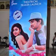 Vaishakam Movie  Trailer Launch (105).JPG