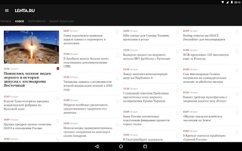 Lenta.ru – все новости дня- screenshot thumbnail