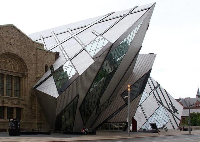Museo-Ontario_xoptimizadax--1270x900
