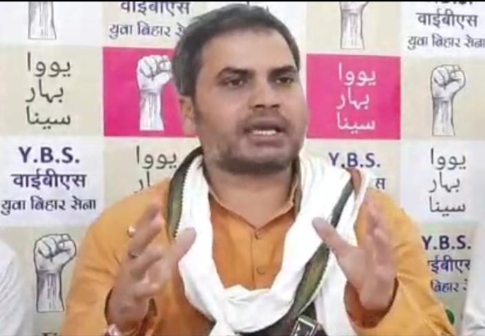 बिहार में जब होगी युवा बिहार सेना की सरकार तो बिहार के बहुमुखी विकास हेतु एक मुख्यमंत्री के अलावा चार उपमुख्यमंत्री होगा!