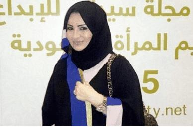 تفاصيل وفاة الأميرة حصة بنت فيصل بن عبدالعزيز آل سعود