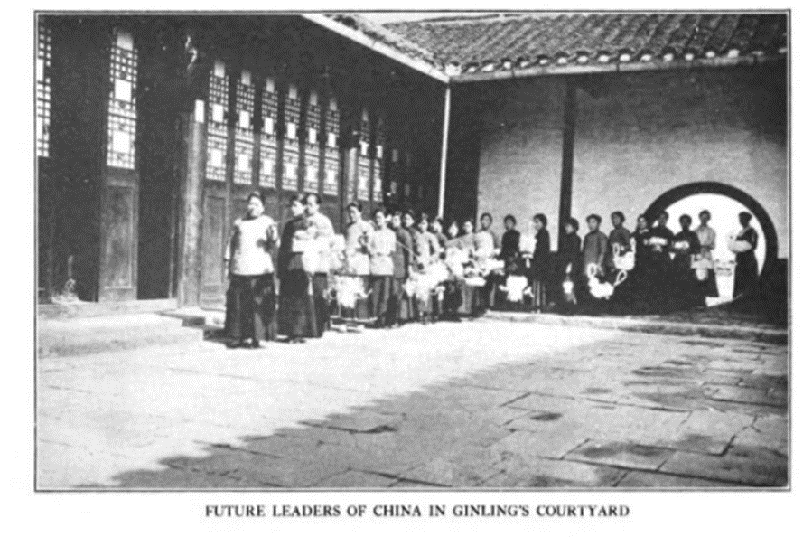 "Photo of ""Future Leaders of China Ginling's Courtyard."""