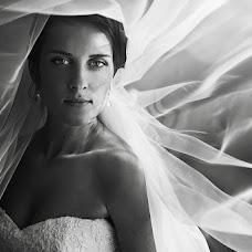 Wedding photographer Aleksandr Lobach (LOBACH). Photo of 27.03.2018