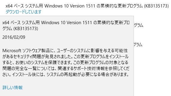 https://lh3.googleusercontent.com/-etm9JyZEGDQ/VrqLjX108XI/AAAAAAAAqEM/zLC3xZheDIA/s800-Ic42/Windows-10-1511-10586.104-Feb-2016.jpg