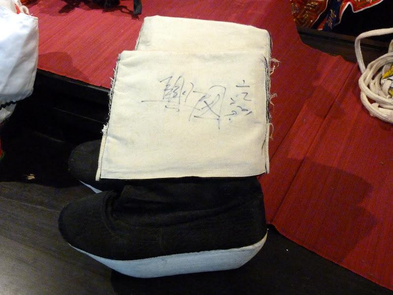Taipei. Mausolée CKS, exposition Dali - P1220926.JPG
