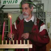 Hanukkah 2009  - 2009-12-12 17.41.23.jpg