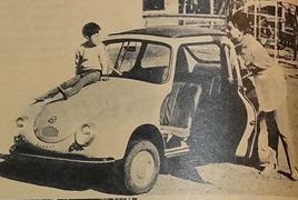 Toyopet 1960