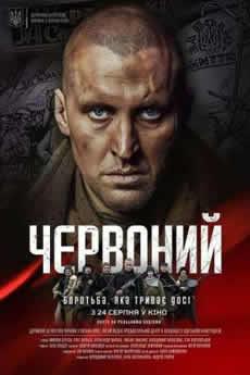 Baixar Filme Massacre na Ucrania (2019) Torrent Grátis