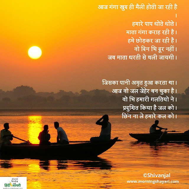 Ganga, Paani, Jal, Dariya, Nadi, Nadi Image