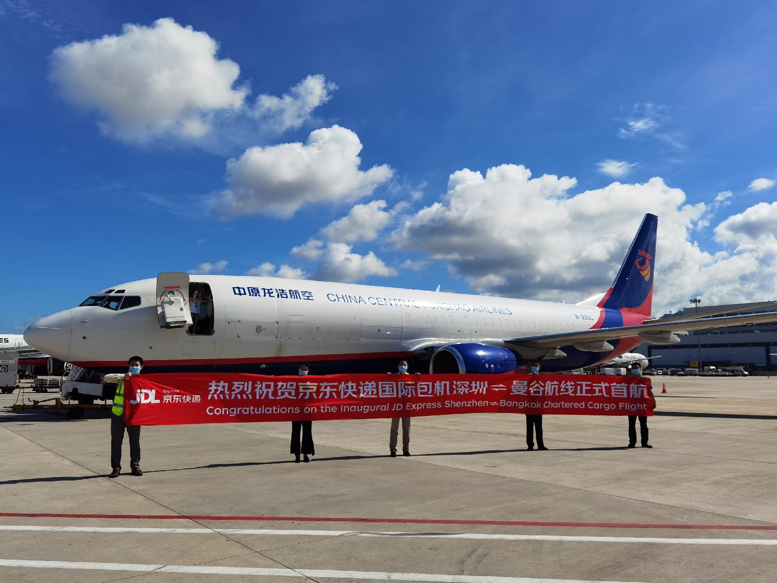 JD เปิดบริการเที่ยวบินเช่าเหมาลำจัดส่งสินค้าทางอากาศ จากเซินเจิ้น – กรุงเทพฯปักธงสนันสนุนเอสเอ็มอีไทย-จีนโตข้ามพรมแดน