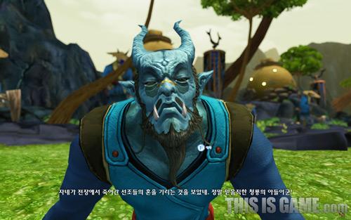 Những hình ảnh cận cảnh về MMORPG ASTA 3