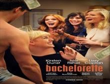 فيلم Bachelorette