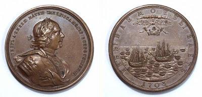 Медаль на взятие шведских судов