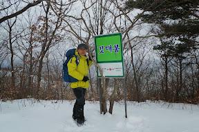 순창 강천산-금성산성(북문)-강천사[원점회귀] 눈산행