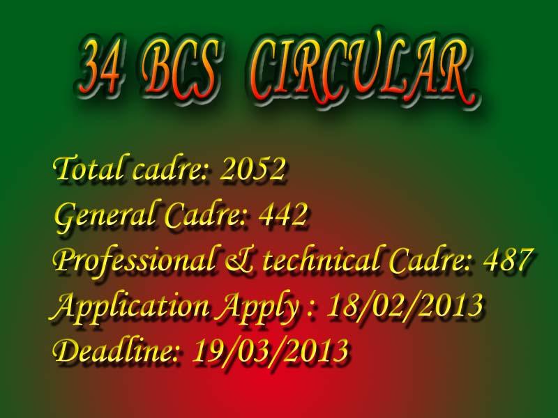 34 bcs circular