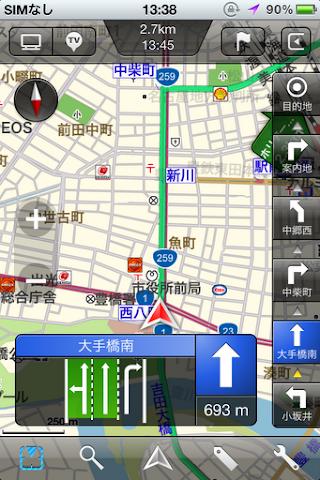 MapFan for iPhoneカーナビ画面