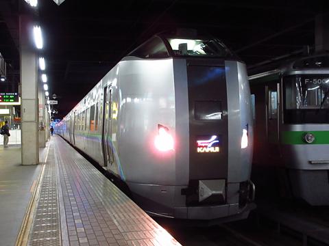 JR北海道 789系1000番台「スーパーカムイ1号」 札幌駅にて