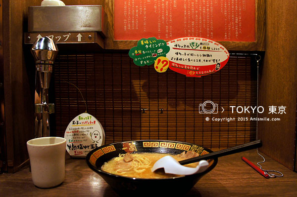 【走走東京】一蘭拉麵