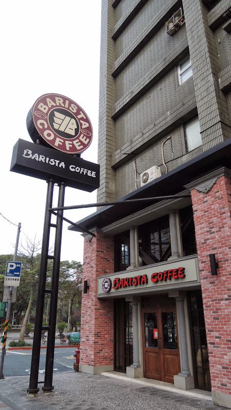 BARISTA COFFEE 西雅圖極品咖啡門口.JPG