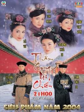 Thâm Cung Nội Chiến Phần 1 (SCTV9)