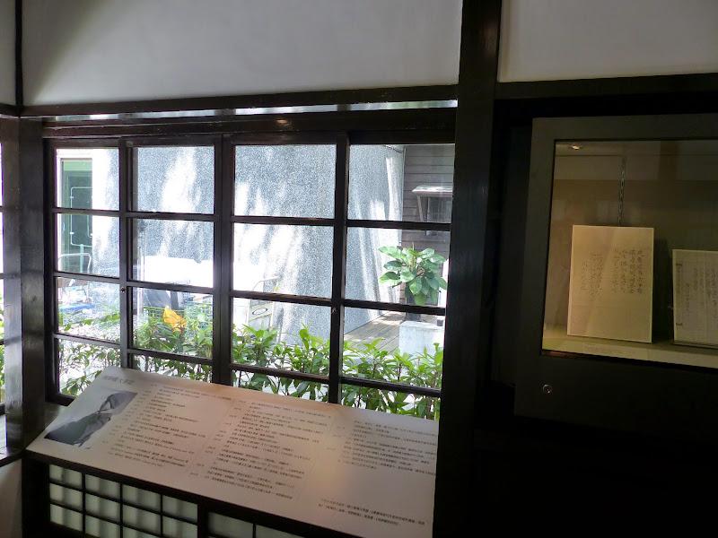 Taipei. Librairie Eslite, et deux maisons japonaises restaurées (dédiées à la poésie) - P1240938.JPG