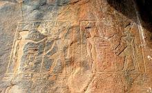 sehel-neferhotep-senusret-iii