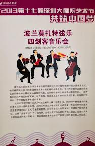 Shenzen Show Poster