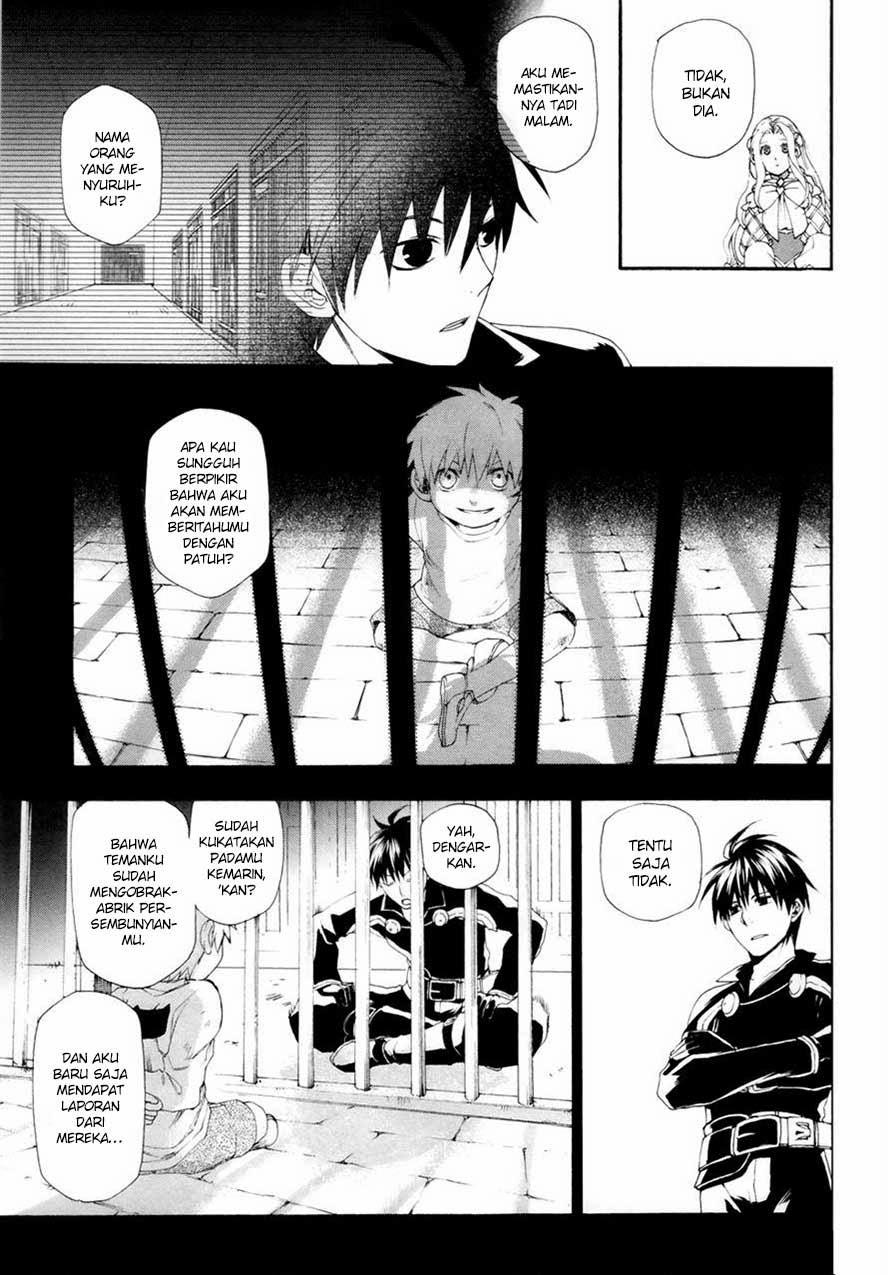 Rain: Chapter 14 - Page 6
