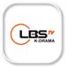 LBS TV K-Drama Streaming Online