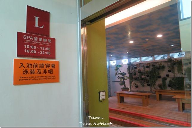 台東娜路彎花園酒店 (78)