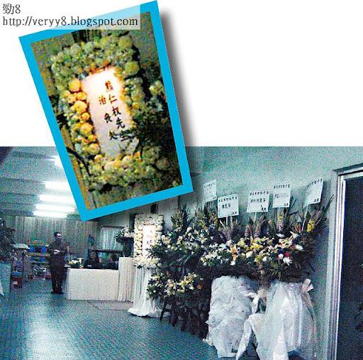 1月 7日熊父設靈 <br><br>為方便熊父南京的親友們,靈堂門口以簡體字寫著「熊仁權先生治喪處」,兩旁放滿花牌,據知城城的花牌就放在靈堂內的當眼處。