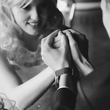 Wedding photographer Evgeniy Kels (zenitfz). Photo of 19.06.2016