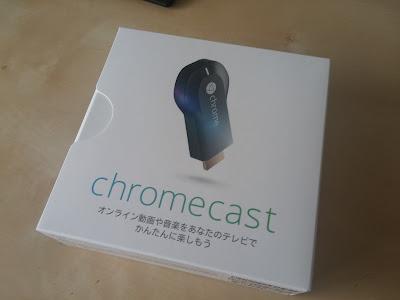 Chromecast入手!!