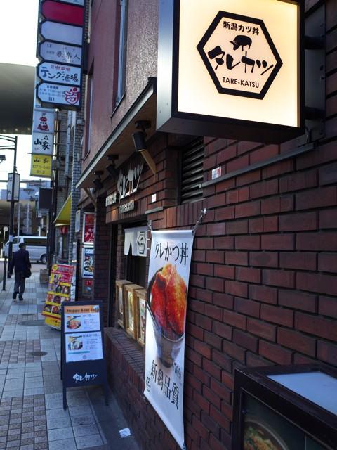 お店の前の看板
