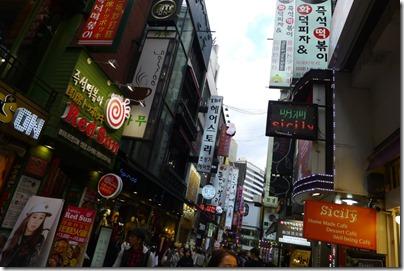 Myeong-Dong 明洞